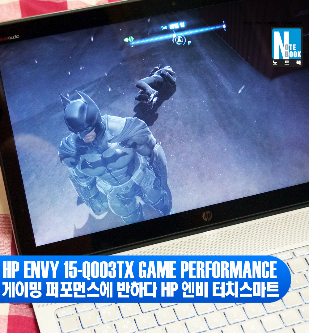 HP ENVY 터치스마트 15-Q003TX 게이밍노트북 게임 퍼포먼스 엔비디아 탑재 -01.jpg