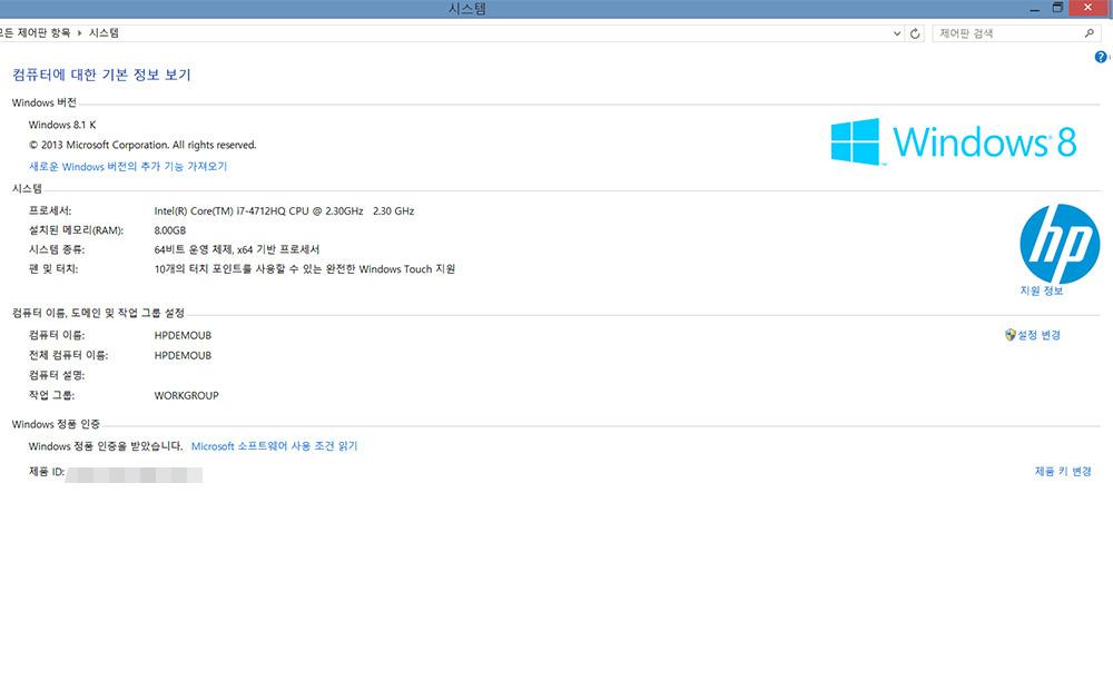 HP ENVY 터치스마트 15-Q003TX 게이밍노트북 게임 퍼포먼스 엔비디아 탑재 -02-1.jpg