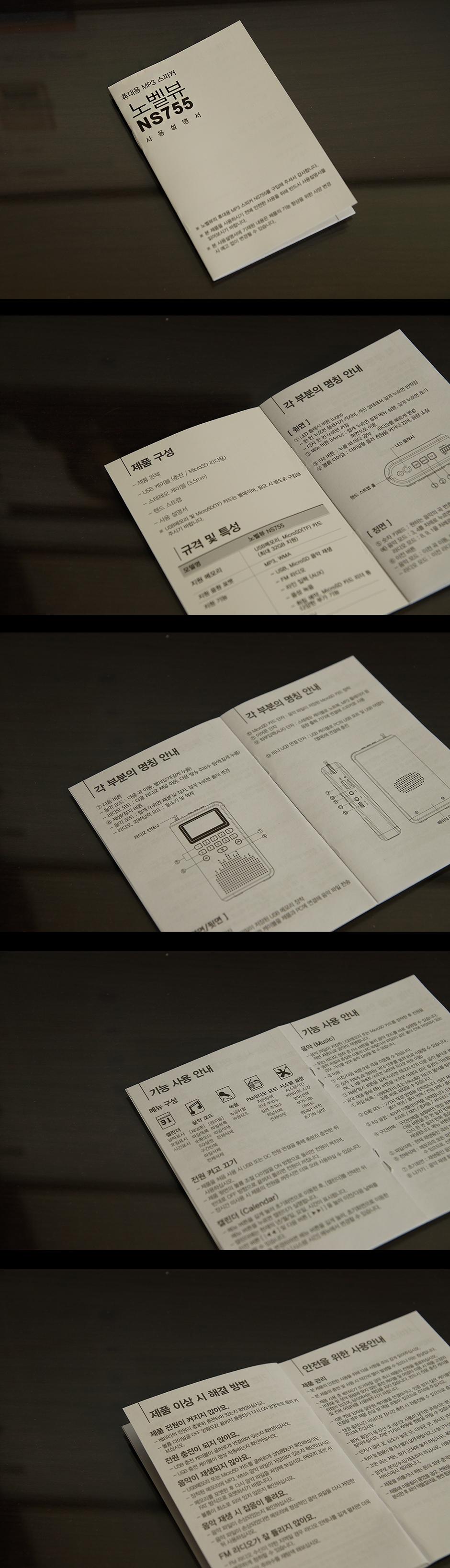 패키징4.jpg