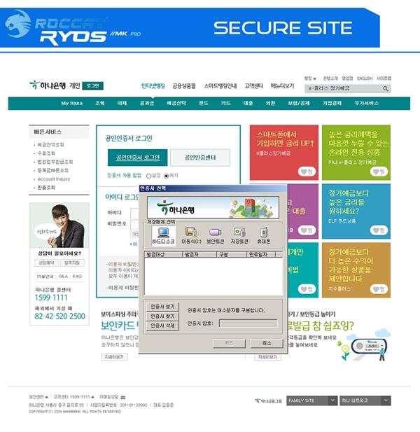 보안-사이트.jpg