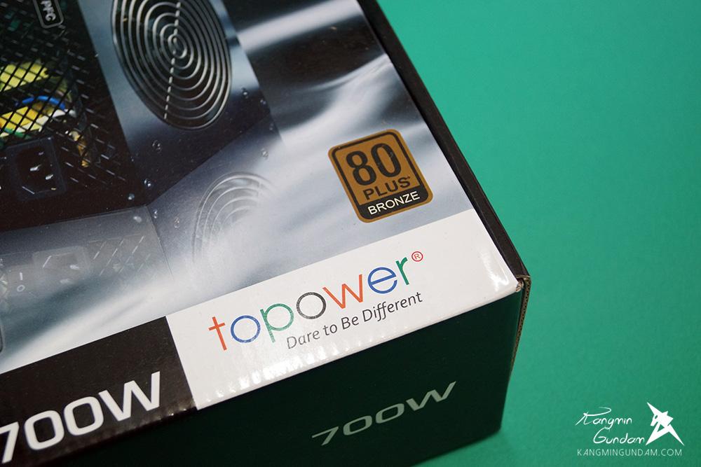 탑파워 topower TOP-700D 80PLUS BRONZE 파워서플라이 사용 후기 -03.jpg