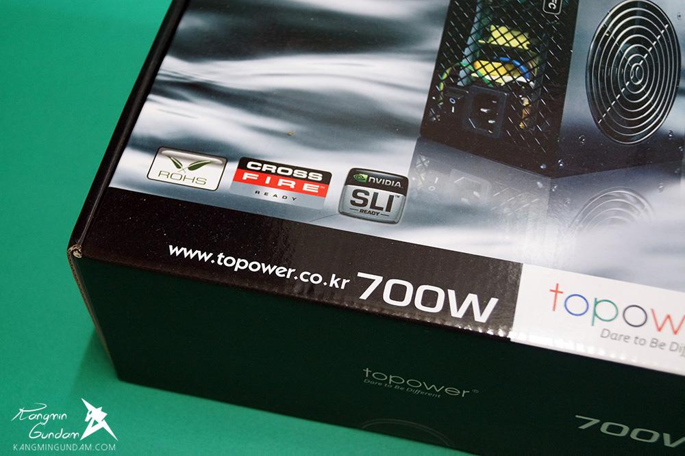 탑파워 topower TOP-700D 80PLUS BRONZE 파워서플라이 사용 후기 -04.jpg