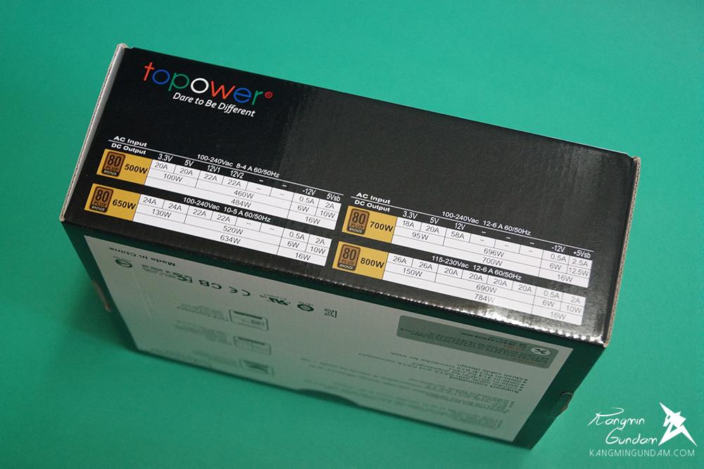 탑파워 topower TOP-700D 80PLUS BRONZE 파워서플라이 사용 후기 -05.jpg