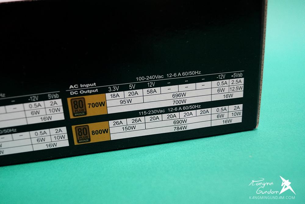 탑파워 topower TOP-700D 80PLUS BRONZE 파워서플라이 사용 후기 -06.jpg