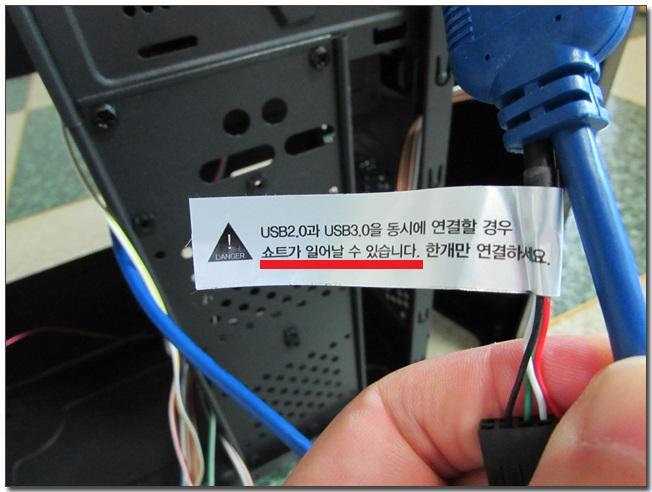 25-7 커넥터.jpg