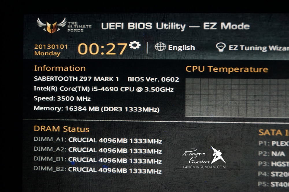 에이수스 세이버투스 마크1 메인보드 ASUS SABERTOOTH Z97 주요 특징 기능 BIOS 바이오스 화면 사용 후기 -14.jpg