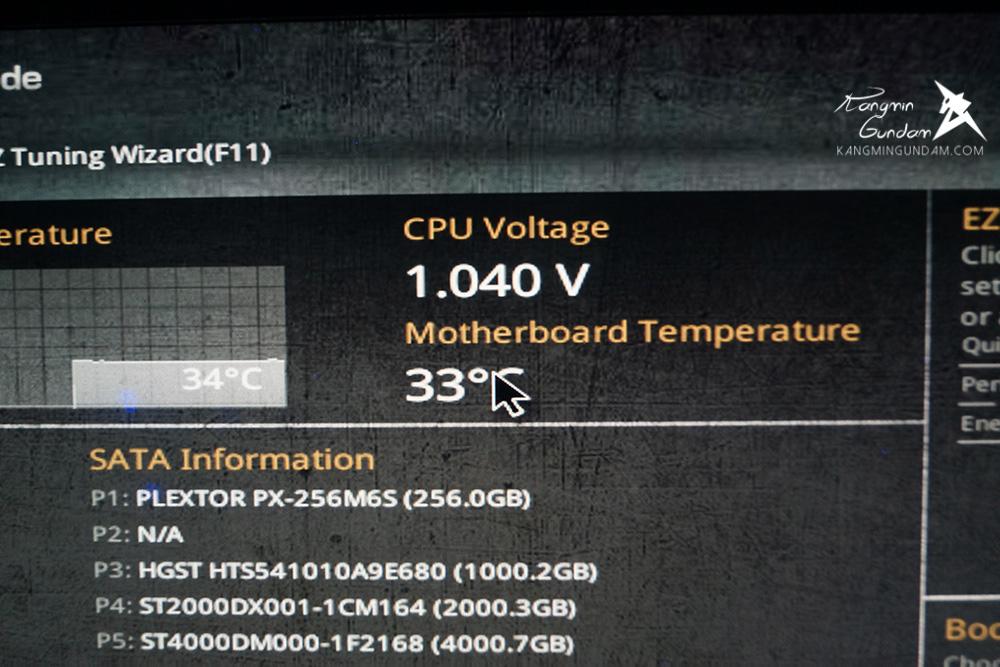 에이수스 세이버투스 마크1 메인보드 ASUS SABERTOOTH Z97 주요 특징 기능 BIOS 바이오스 화면 사용 후기 -17.jpg