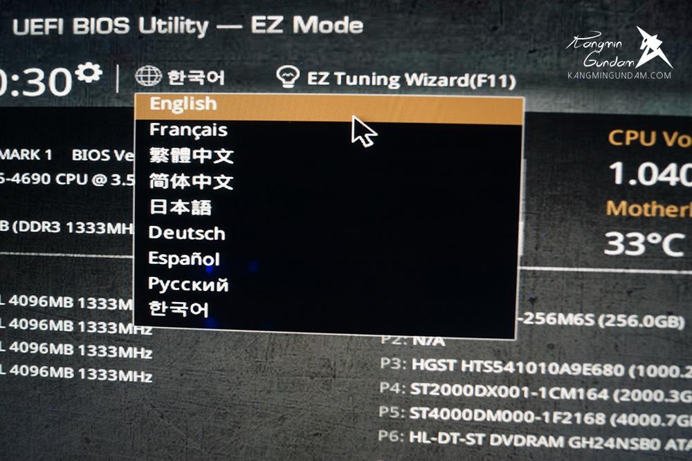 에이수스 세이버투스 마크1 메인보드 ASUS SABERTOOTH Z97 주요 특징 기능 BIOS 바이오스 화면 사용 후기 -14-2.jpg