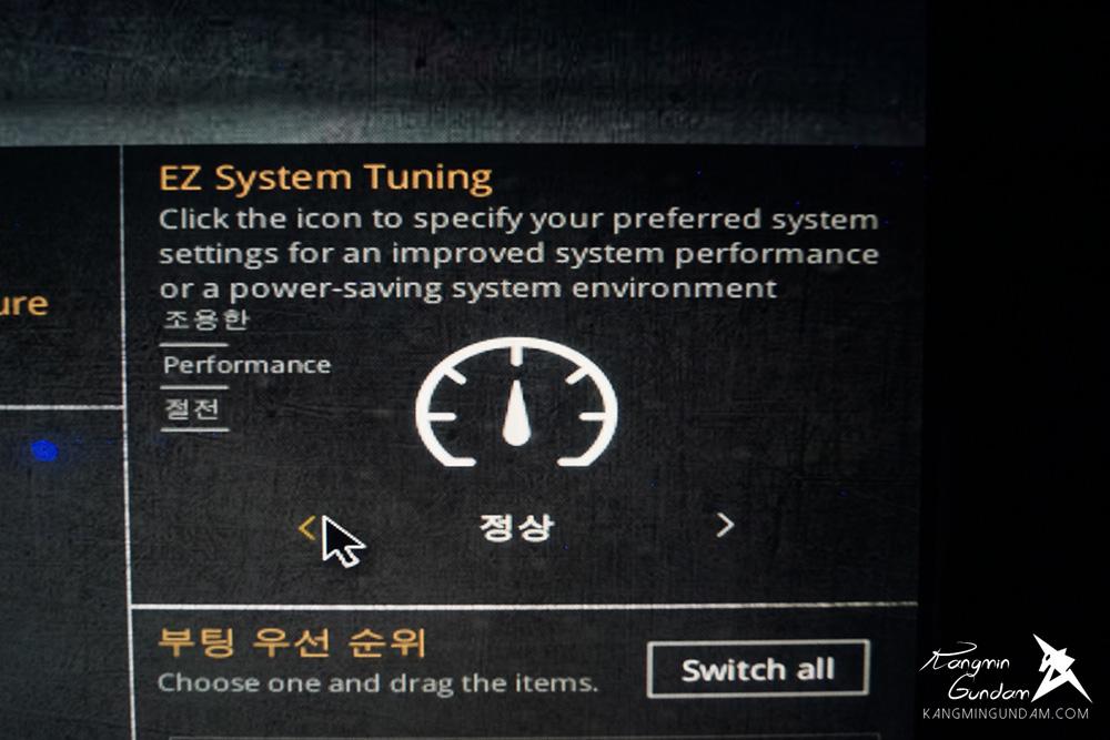 에이수스 세이버투스 마크1 메인보드 ASUS SABERTOOTH Z97 주요 특징 기능 BIOS 바이오스 화면 사용 후기 -20.jpg