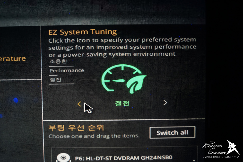 에이수스 세이버투스 마크1 메인보드 ASUS SABERTOOTH Z97 주요 특징 기능 BIOS 바이오스 화면 사용 후기 -21.jpg