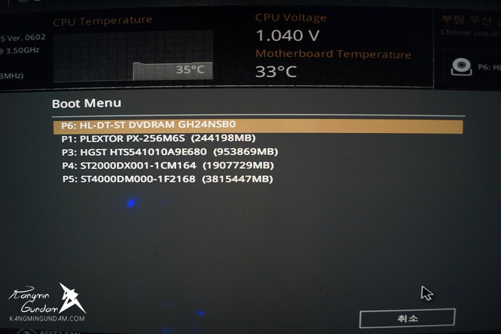 에이수스 세이버투스 마크1 메인보드 ASUS SABERTOOTH Z97 주요 특징 기능 BIOS 바이오스 화면 사용 후기 -26.jpg