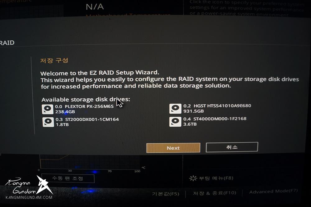 에이수스 세이버투스 마크1 메인보드 ASUS SABERTOOTH Z97 주요 특징 기능 BIOS 바이오스 화면 사용 후기 -39.jpg