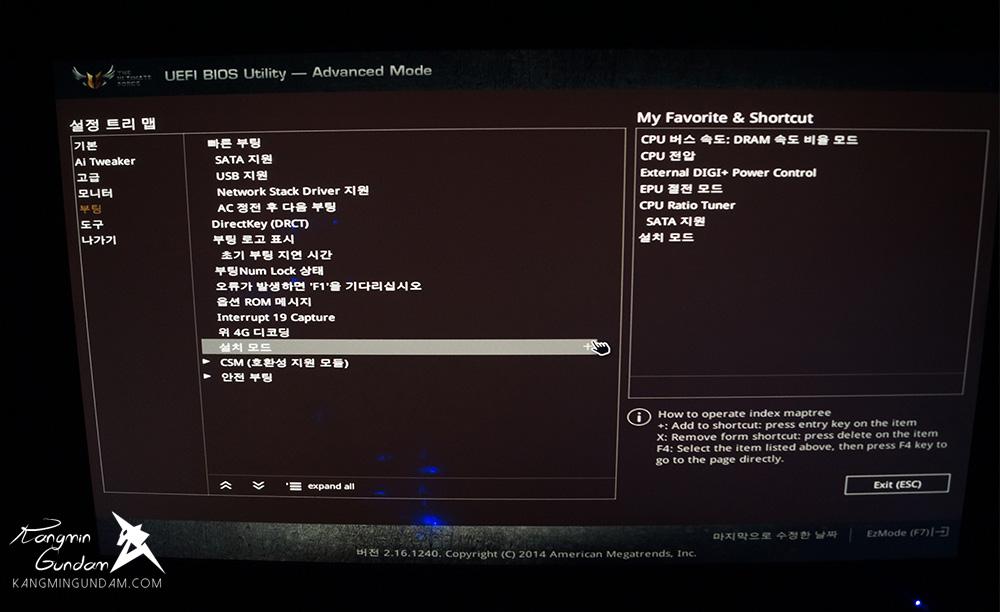 에이수스 세이버투스 마크1 메인보드 ASUS SABERTOOTH Z97 주요 특징 기능 BIOS 바이오스 화면 사용 후기 -47-3.jpg