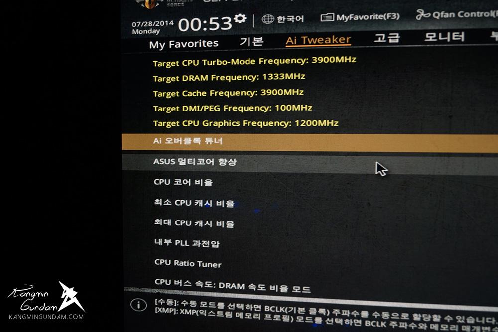 에이수스 세이버투스 마크1 메인보드 ASUS SABERTOOTH Z97 주요 특징 기능 BIOS 바이오스 화면 사용 후기 -54.jpg