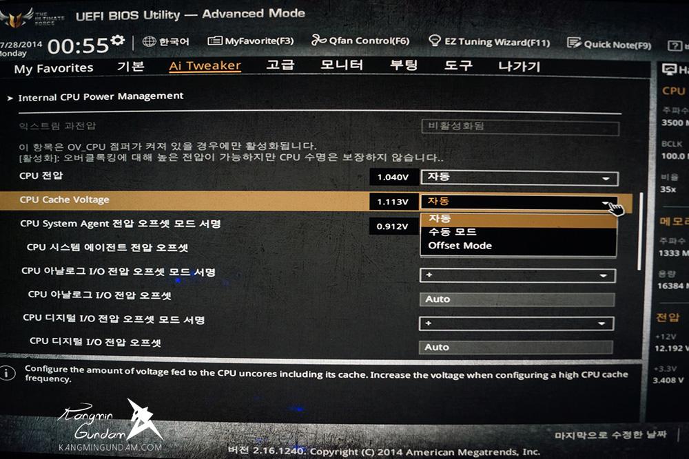 에이수스 세이버투스 마크1 메인보드 ASUS SABERTOOTH Z97 주요 특징 기능 BIOS 바이오스 화면 사용 후기 -59.jpg