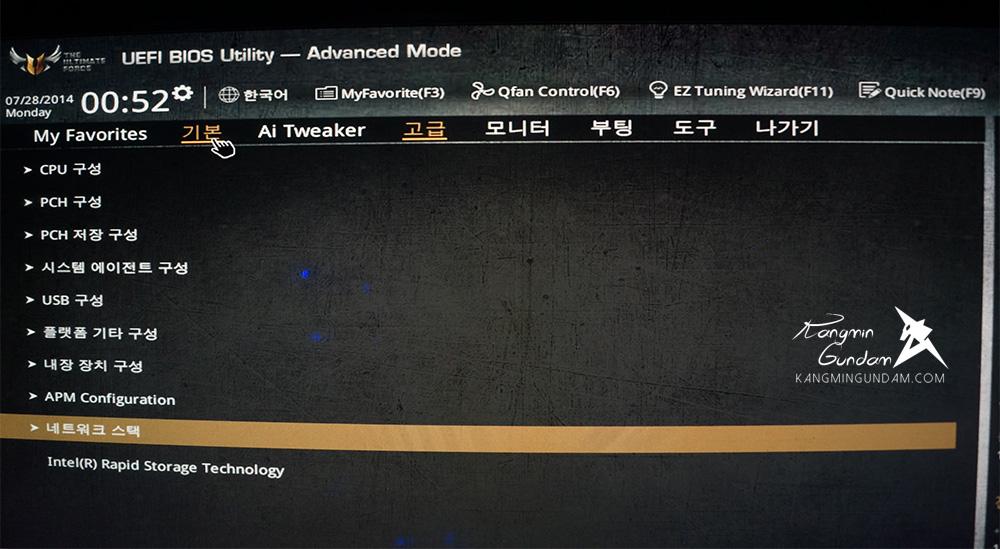 에이수스 세이버투스 마크1 메인보드 ASUS SABERTOOTH Z97 주요 특징 기능 BIOS 바이오스 화면 사용 후기 -63.jpg