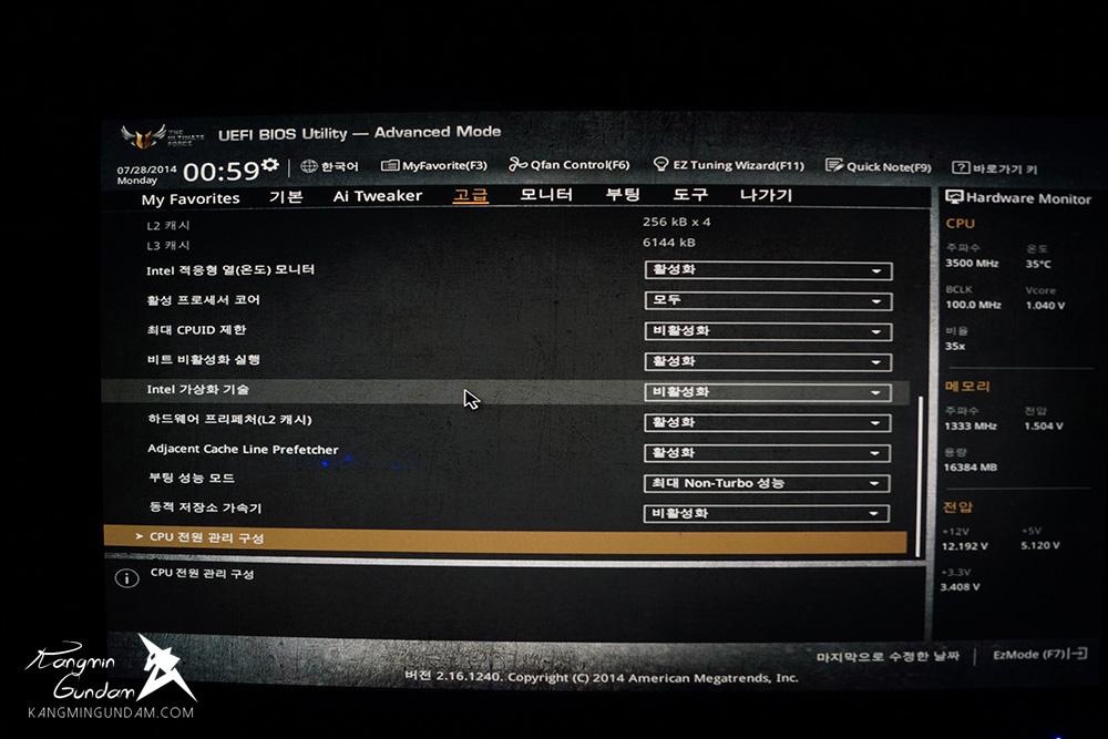 에이수스 세이버투스 마크1 메인보드 ASUS SABERTOOTH Z97 주요 특징 기능 BIOS 바이오스 화면 사용 후기 -65.jpg