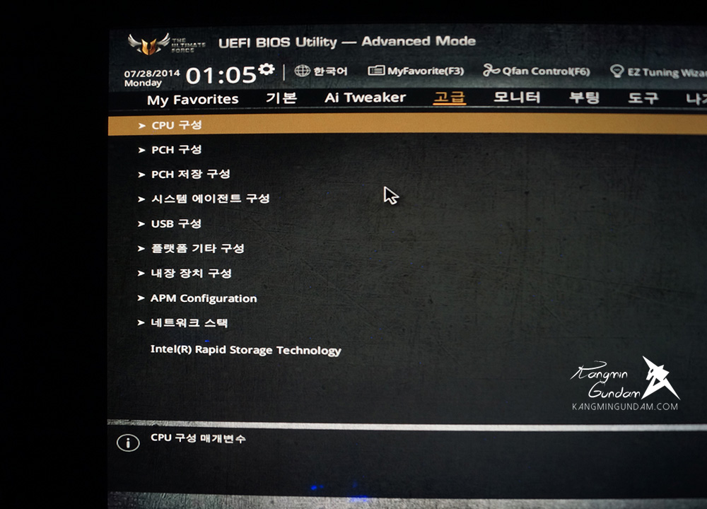 에이수스 세이버투스 마크1 메인보드 ASUS SABERTOOTH Z97 주요 특징 기능 BIOS 바이오스 화면 사용 후기 -74.jpg