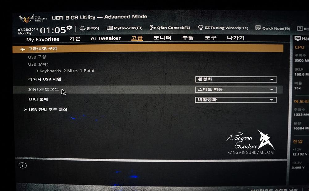 에이수스 세이버투스 마크1 메인보드 ASUS SABERTOOTH Z97 주요 특징 기능 BIOS 바이오스 화면 사용 후기 -75.jpg