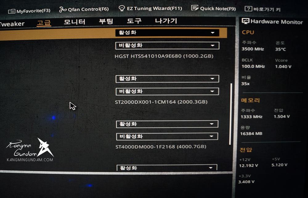 에이수스 세이버투스 마크1 메인보드 ASUS SABERTOOTH Z97 주요 특징 기능 BIOS 바이오스 화면 사용 후기 -78.jpg