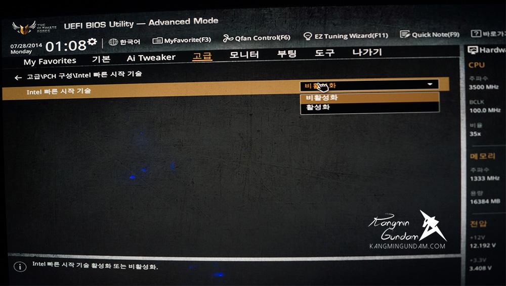 에이수스 세이버투스 마크1 메인보드 ASUS SABERTOOTH Z97 주요 특징 기능 BIOS 바이오스 화면 사용 후기 -81.jpg