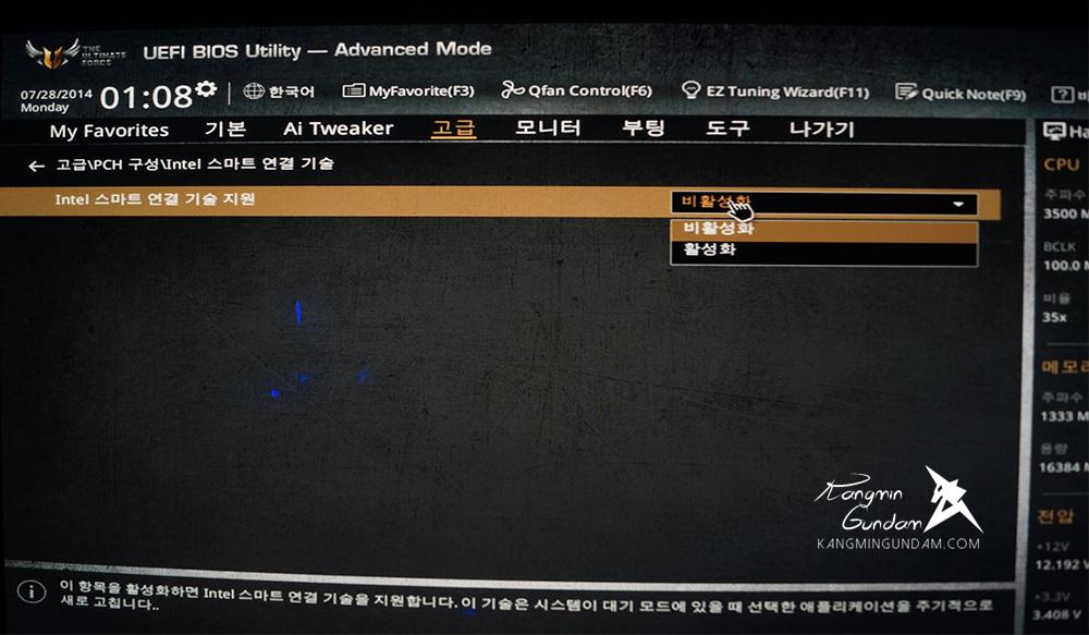 에이수스 세이버투스 마크1 메인보드 ASUS SABERTOOTH Z97 주요 특징 기능 BIOS 바이오스 화면 사용 후기 -82.jpg