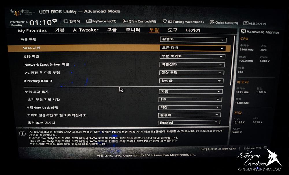 에이수스 세이버투스 마크1 메인보드 ASUS SABERTOOTH Z97 주요 특징 기능 BIOS 바이오스 화면 사용 후기 -86.jpg