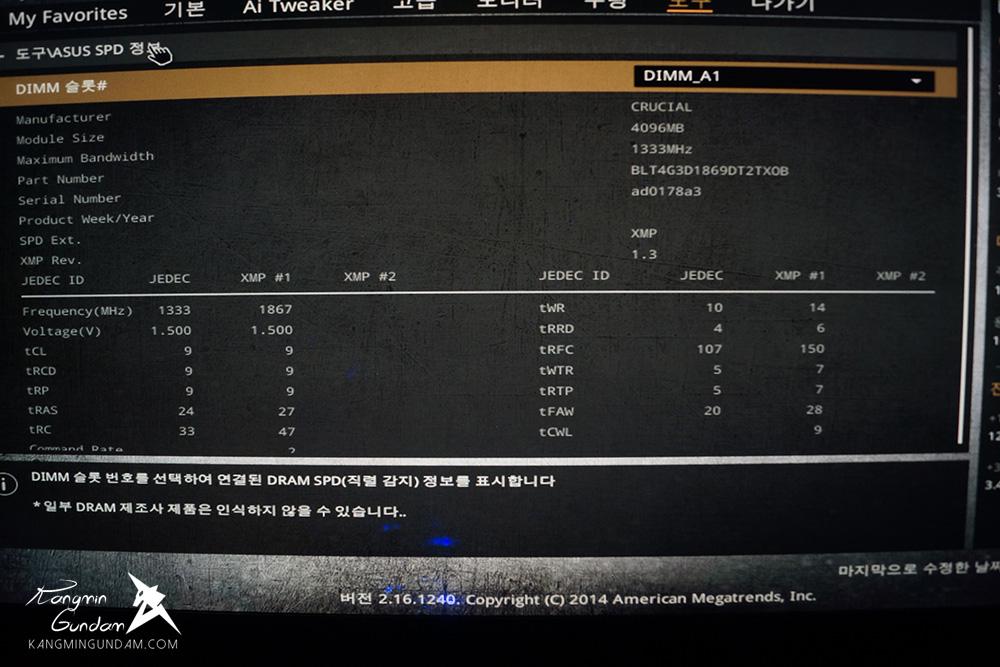 에이수스 세이버투스 마크1 메인보드 ASUS SABERTOOTH Z97 주요 특징 기능 BIOS 바이오스 화면 사용 후기 -92.jpg