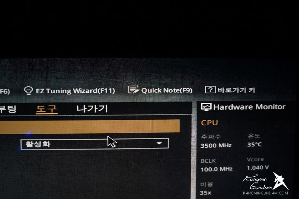 에이수스 세이버투스 마크1 메인보드 ASUS SABERTOOTH Z97 주요 특징 기능 BIOS 바이오스 화면 사용 후기 -94.jpg