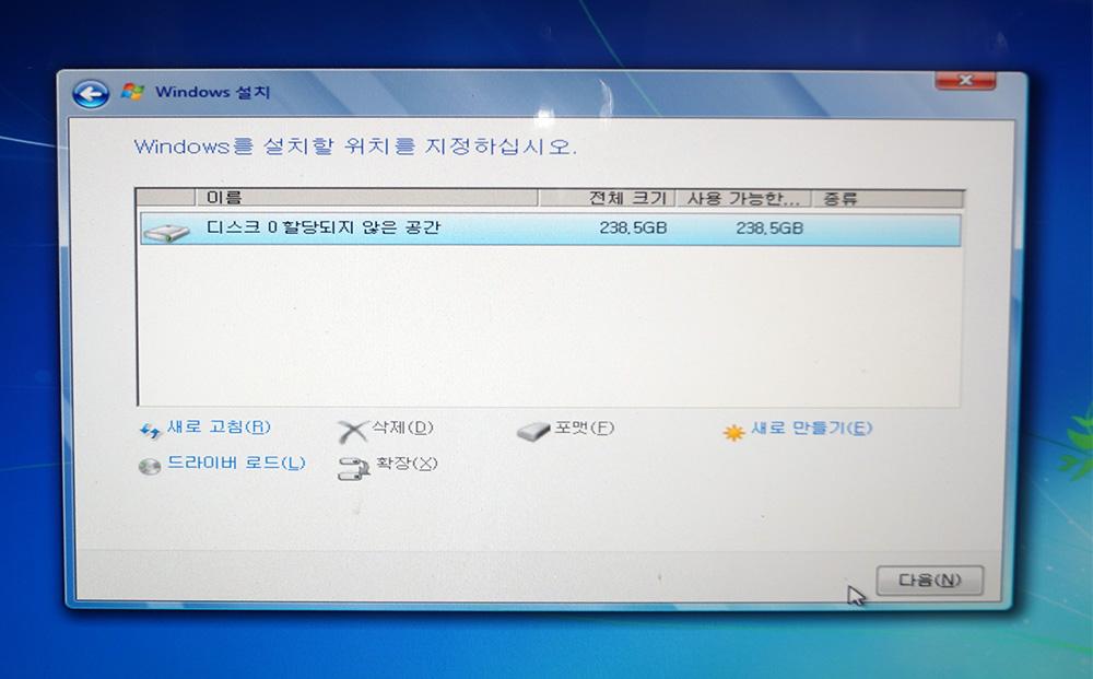 에이수스 세이버투스 마크1 메인보드 ASUS SABERTOOTH Z97 주요 특징 기능 BIOS 바이오스 화면 사용 후기 -104.jpg