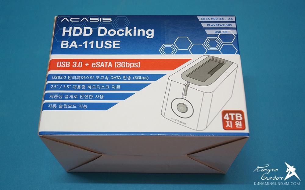 디오테라 ACASIS BA11USE HDD 도킹스테이션 사용 후기 01.jpg