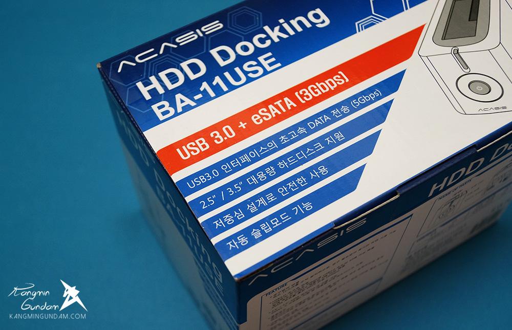 ����� ACASIS BA11USE HDD ��ŷ�����̼� ��� �ı� 02.jpg