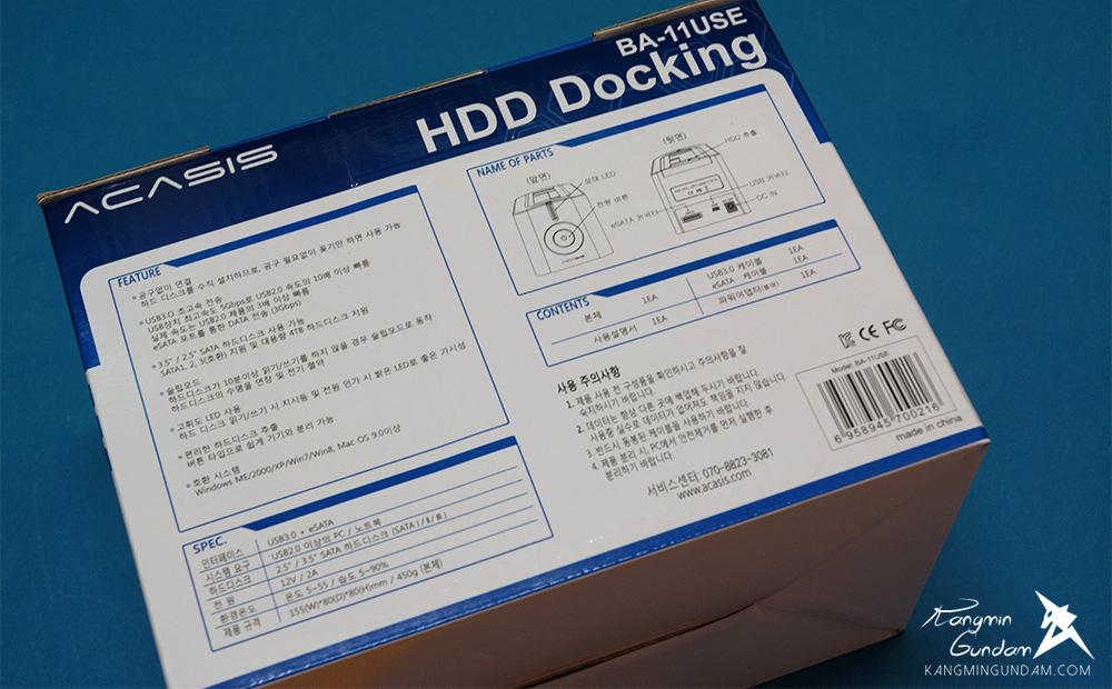 ����� ACASIS BA11USE HDD ��ŷ�����̼� ��� �ı� 05.jpg