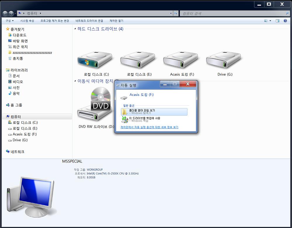 디오테라 ACASIS BA11USE HDD 도킹스테이션 사용 후기 43.jpg