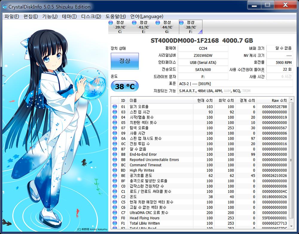 디오테라 ACASIS BA11USE HDD 도킹스테이션 사용 후기 44.jpg