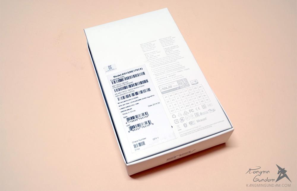 아수스 미모패드7 ME176CX 태블릿 인텔 베이트레일 프로세서 탑재 -05.jpg
