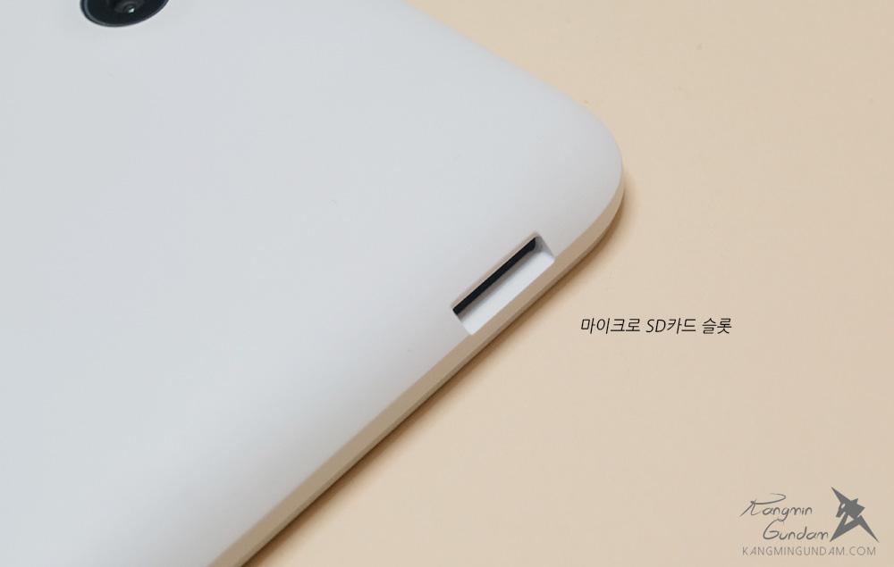 아수스 미모패드7 ME176CX 태블릿 인텔 베이트레일 프로세서 탑재 -33.jpg