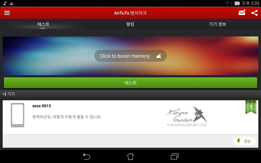 아수스 미모패드7 ME176CX 태블릿 인텔 베이트레일 프로세서 탑재 -46.jpg