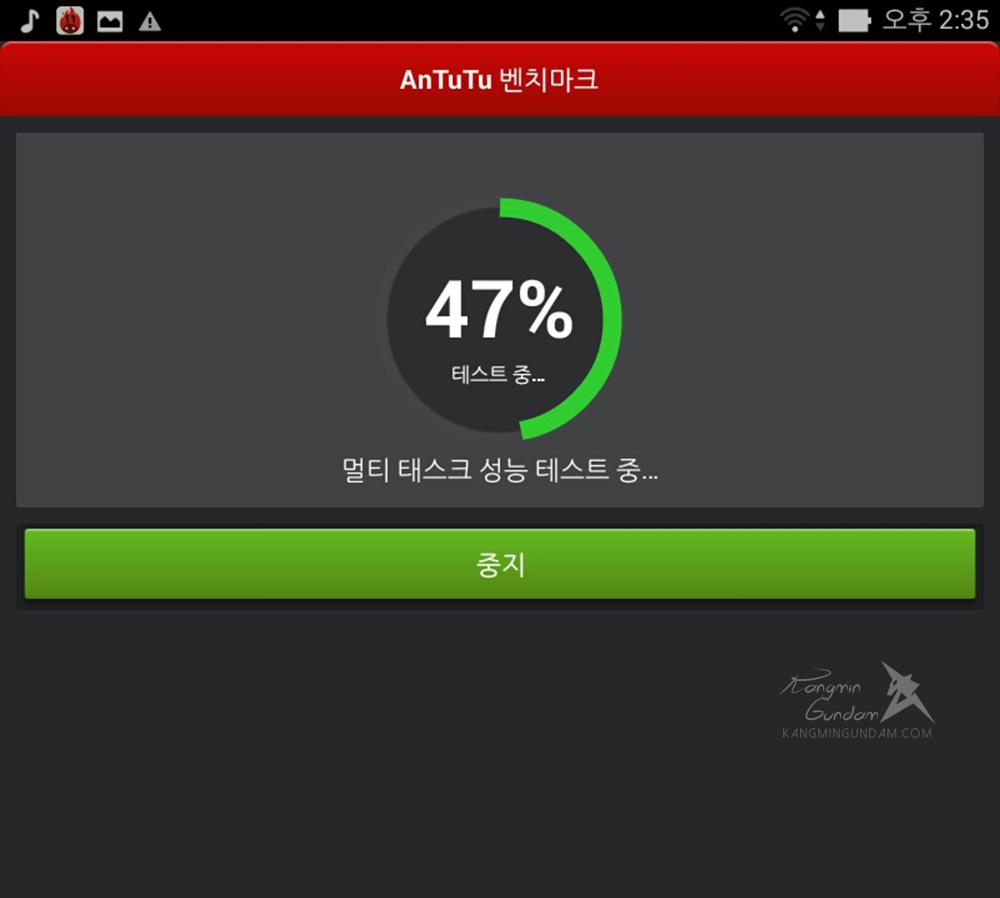 아수스 미모패드7 ME176CX 태블릿 인텔 베이트레일 프로세서 탑재 -47.jpg