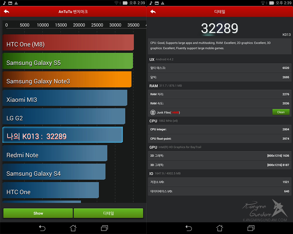 아수스 미모패드7 ME176CX 태블릿 인텔 베이트레일 프로세서 탑재 -48.jpg