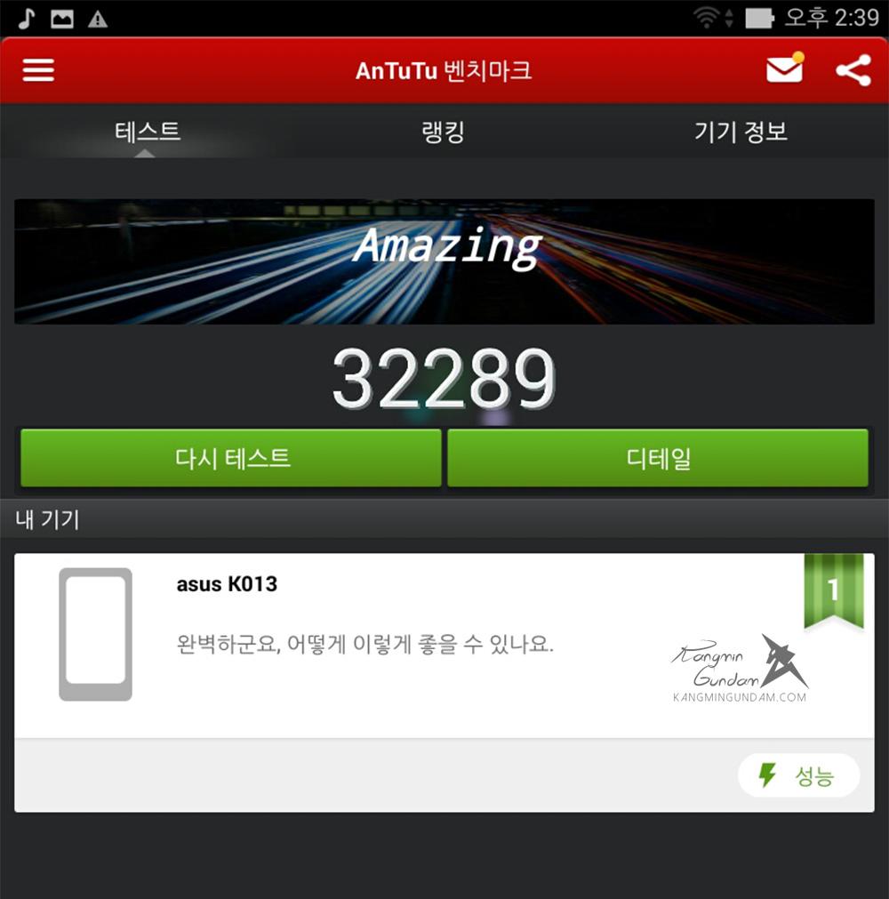 아수스 미모패드7 ME176CX 태블릿 인텔 베이트레일 프로세서 탑재 -49.jpg