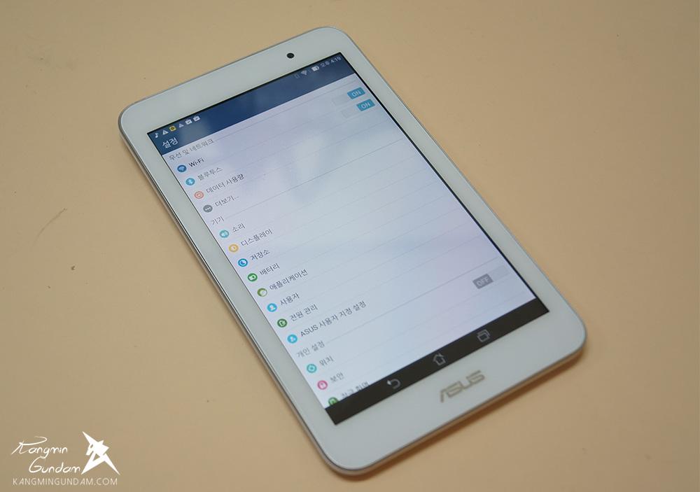아수스 미모패드7 ME176CX 태블릿 인텔 베이트레일 프로세서 탑재 사용 후기 01-1.jpg