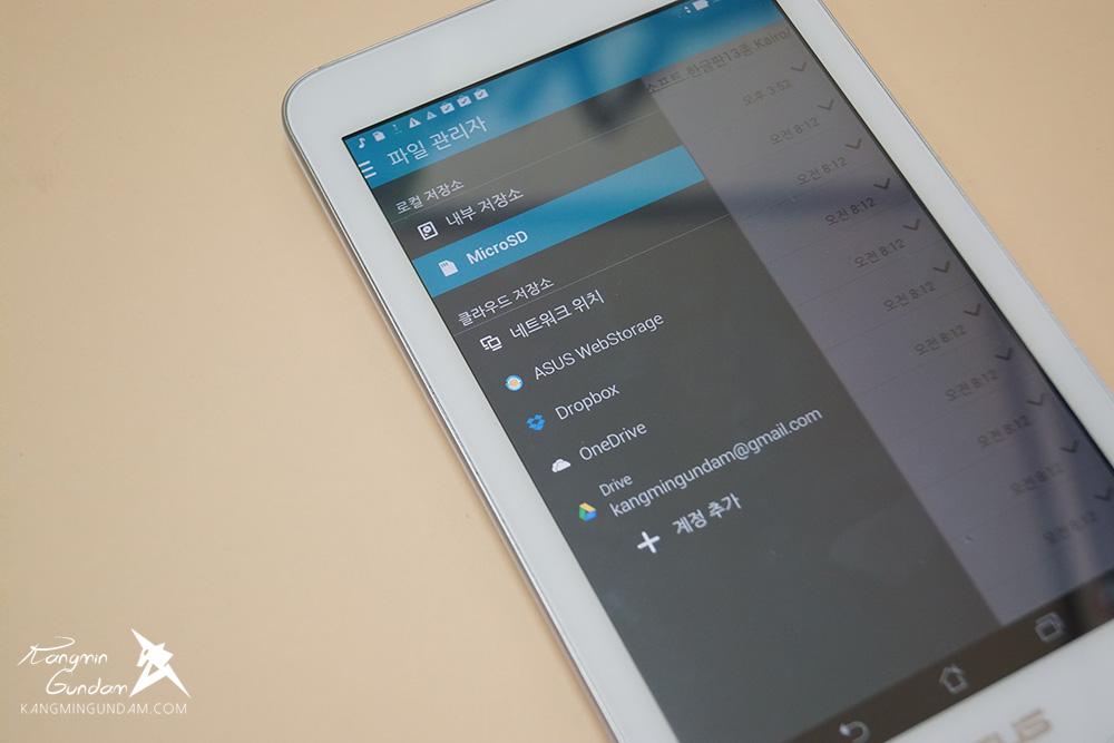 아수스 미모패드7 ME176CX 태블릿 인텔 베이트레일 프로세서 탑재 사용 후기 01-2.jpg