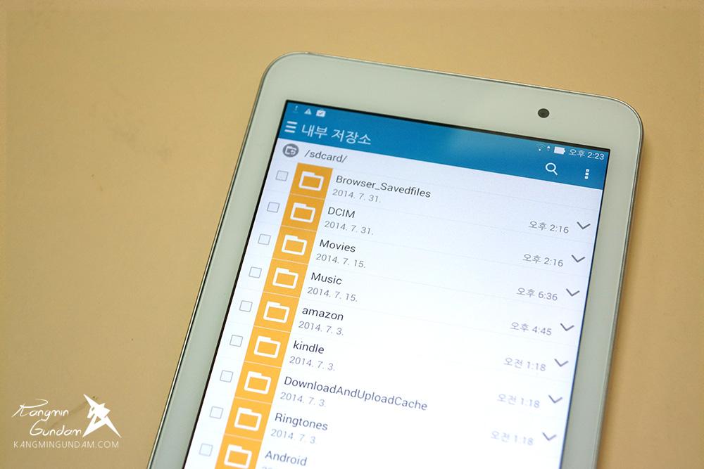 아수스 미모패드7 ME176CX 태블릿 인텔 베이트레일 프로세서 탑재 사용 후기 01-3.jpg
