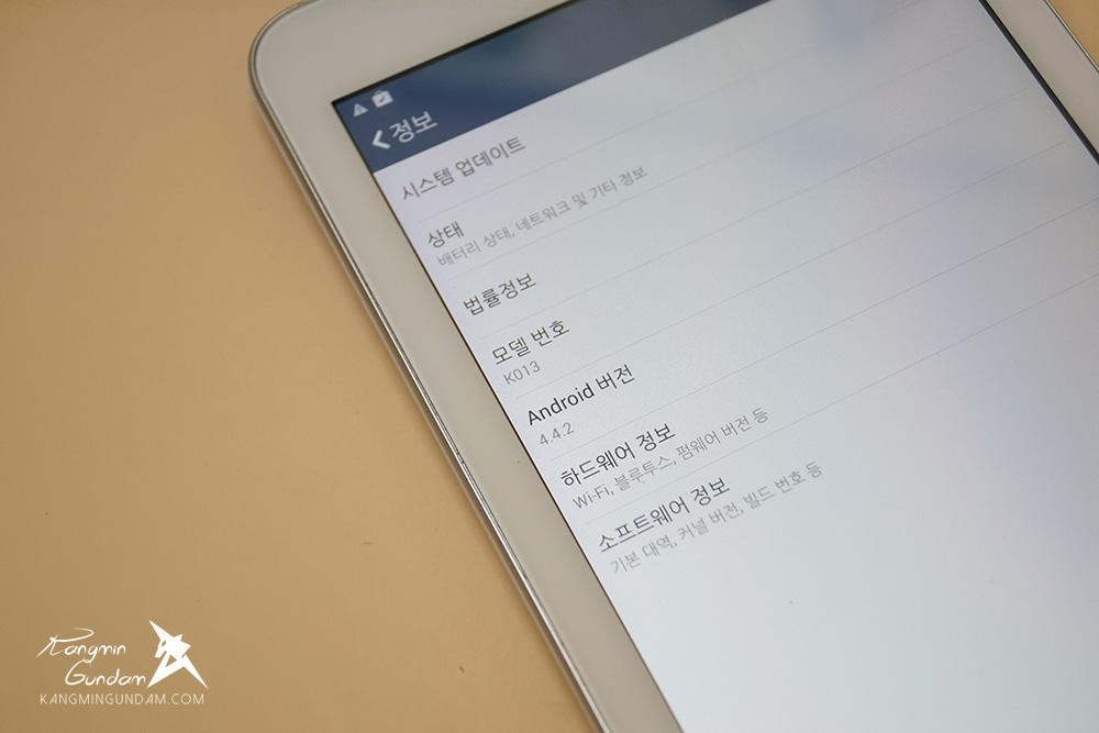 아수스 미모패드7 ME176CX 태블릿 인텔 베이트레일 프로세서 탑재 사용 후기 02.jpg