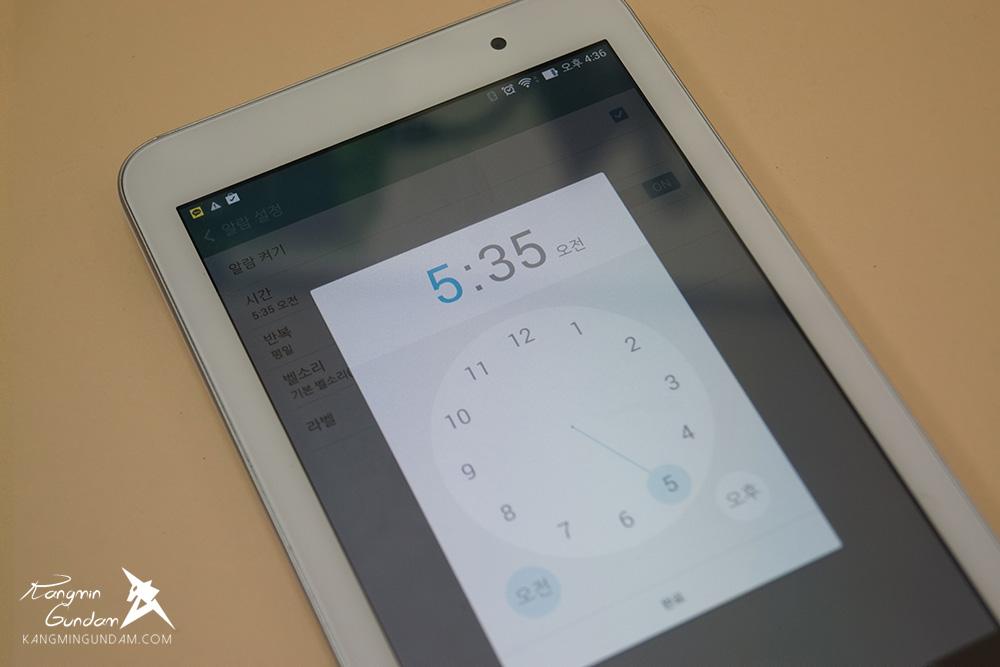 아수스 미모패드7 ME176CX 태블릿 인텔 베이트레일 프로세서 탑재 사용 후기 03.jpg