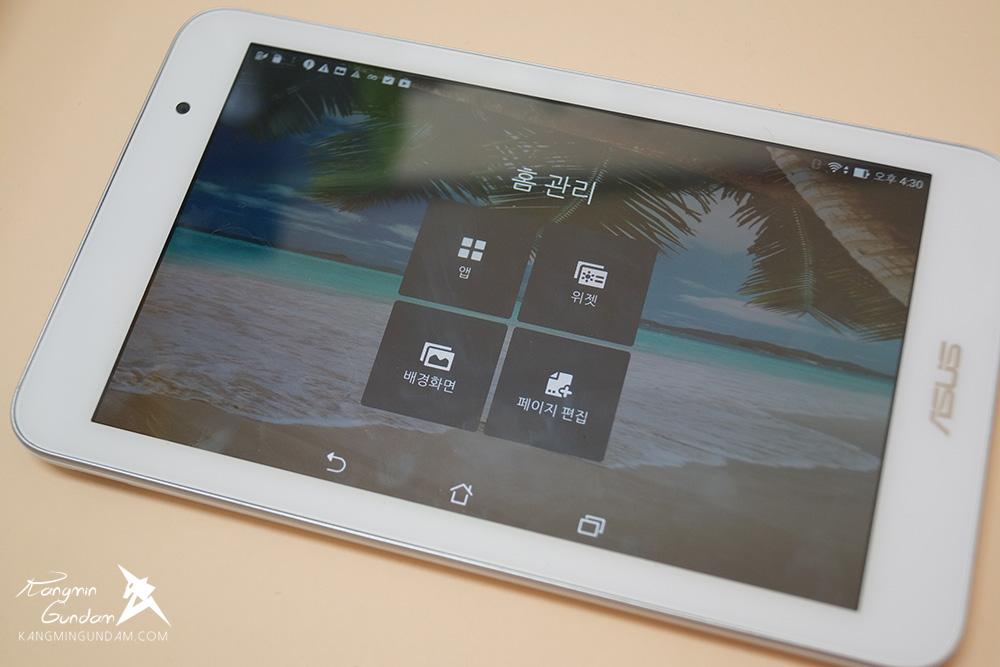 아수스 미모패드7 ME176CX 태블릿 인텔 베이트레일 프로세서 탑재 사용 후기 04.jpg