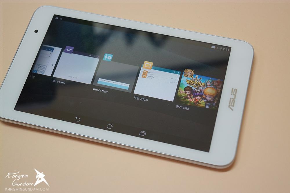 아수스 미모패드7 ME176CX 태블릿 인텔 베이트레일 프로세서 탑재 사용 후기 04-1.jpg
