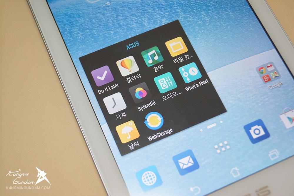 아수스 미모패드7 ME176CX 태블릿 인텔 베이트레일 프로세서 탑재 사용 후기 05.jpg