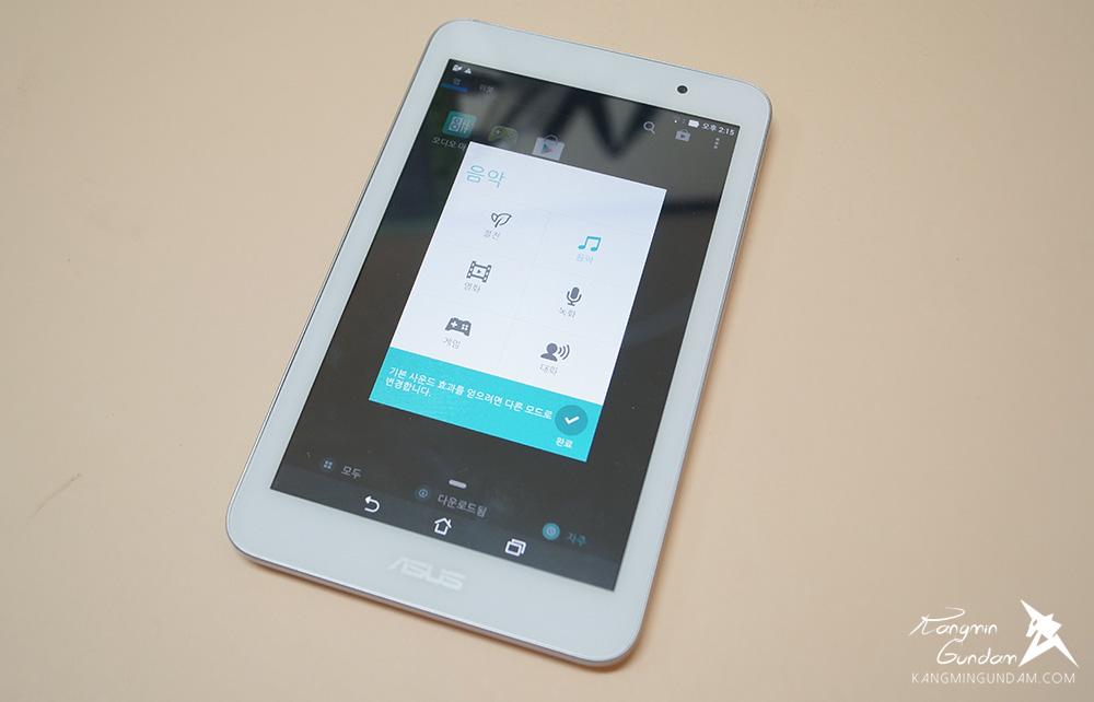 아수스 미모패드7 ME176CX 태블릿 인텔 베이트레일 프로세서 탑재 사용 후기 06.jpg